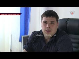Права на недвижимое имущество регистрируются в отделах ГРП Министерства юстиции ДНР