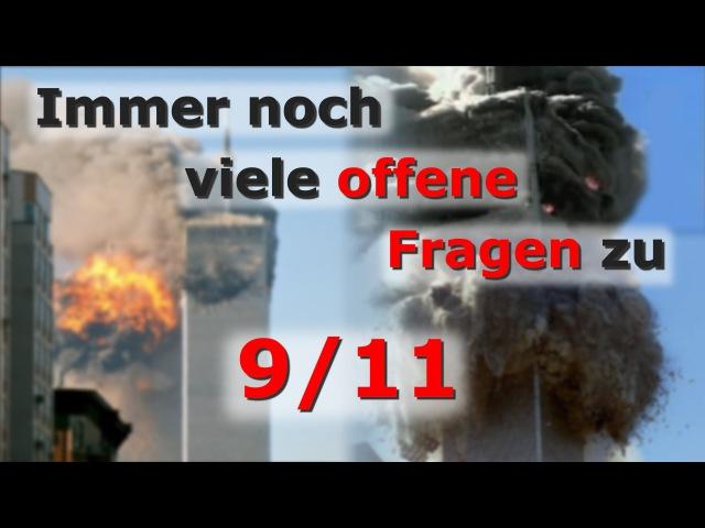 Immer noch viele offene Fragen zu 9/11 (15. Jahrestag) - AE911Truth.ch | 11.09.2016 | kla.tv/8977