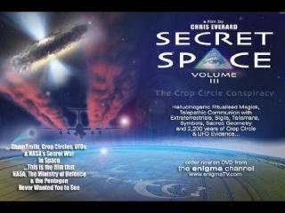 Тайны кругов на полях скрытые от общества заговор Иллюминатов Секретный космос 3 nfqys rheujd yf gjkz[ crhsnst jn j,otcndf pfu