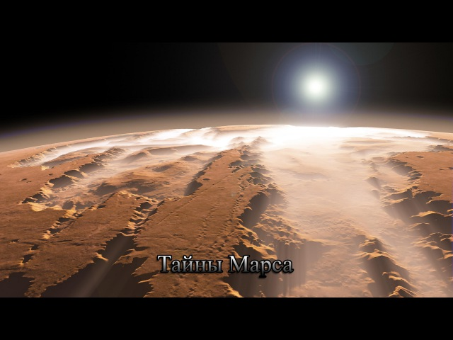Невероятно! На Марсе появились необычные следы на грунте. ytdthjznyj! yf vfhct gjzdbkbcm ytj,sxyst cktls yf uheynt.