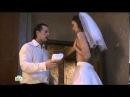 первая брачная ночь с сюрпризом