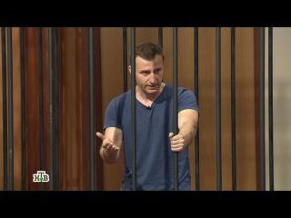 Мужчина задушил свидетельницу, которая дала ложные показания и оправдала насил ...