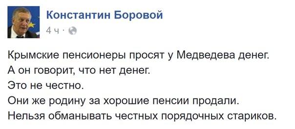 Более 3,5 тыс. крымчан остались без электроэнергии из-за непогоды - Цензор.НЕТ 3367