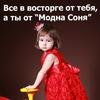 Oksana Prisyazhnyuk