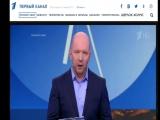 Гриша Яблуножко на Первом канале