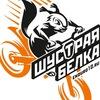 Шустрая Белка - Nimble Squirrel Karelia
