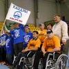 Кандринское общество инвалидов