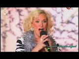Наталия ГУЛЬКИНА -  Новый год (2011 Смех с доставкой на дом)