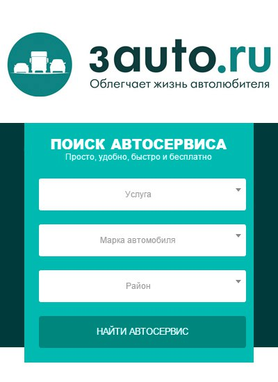 Автосервисы в Екатеринбурге