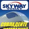SkyWay 🌕 TODAY 🚡
