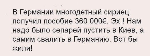 https://pp.vk.me/c636129/v636129863/4a0a2/mSUXnQiwupQ.jpg