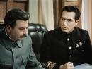«Блокада» (1974-1978) Фильм 2-й Пулковский меридиан