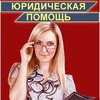 Банкротство Москва