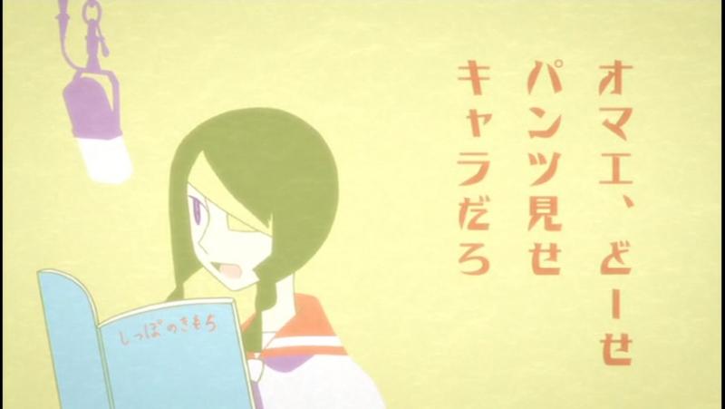 Прощай безрадостный сенсей Экстремально Прощай унылый учитель Экстремально Zoku Sayonara Zetsubou Sensei ТВ 2 13 се