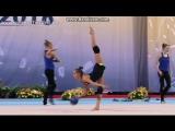 Арина Аверина - мяч (опробование)  Кубок Мира София 2016