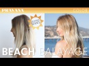 How-To | Beach Balayage Blonde Hair Color | Summer Series