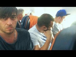 Хулиганы в самолёте на рейсе Аэрофлота