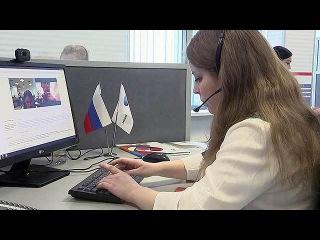 14 апреля в полдень по московскому времени начнется Прямая линия с Владимиром Путиным. Новости. Первый канал