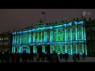 Вчесть дня рождения Эрмитажа нафасаде Зимнего дворца показали трехмерный вид...