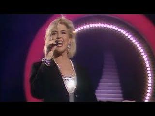 TOVE NAESS - Låt Mej Se Ett Under (1991) ...