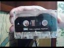 Стафф 90х: Мои магнитофонные аудио кассеты