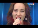 Наталья Ушакова - Мае вераны