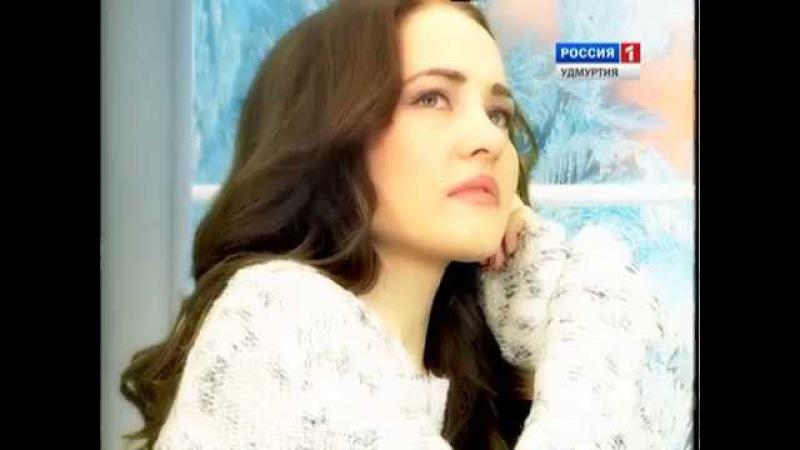 Наталья Ушакова - Яратон