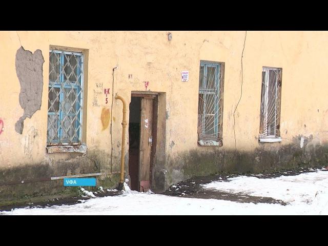 В Черниковке дом, который разваливается на глазах жильцов, не признают аварийным