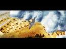 Анимационный фильм Дети против волшебников
