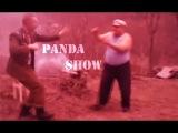Panda Show - Есть ли ещё порох в пороховницах.. (ft Валерий Курас)