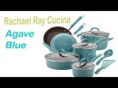 12 Piece, Rachael Ray cookware set blue, Hard Porcelain Enamel Nonstick Cookware Set