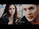 Dean and Elena Another love part 1