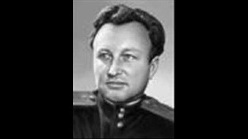 Евгений Беляев Родина слышит Dmitri Shostakivich E.Belyayev