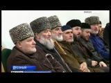 Вести Чечни 07.12.16г -Чечня