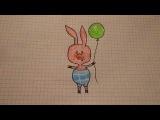 Пятачок из советского мультфильма Винни Пух #34 / Piglet from the Soviet cartoon Winnie the Pooh