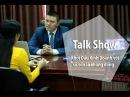 Talk Show - Làm thế nào để khởi nghiệp với số vốn là không đồng