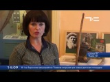В Ишиме открылась выставка о легендарной семье староверов Лыковых