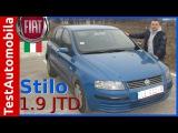 FIAT Stilo 1.9 JTD 85 kw - Test Polovnog Automobila