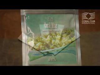 Фильм о продукте CCI — Coral Mine (RUS)