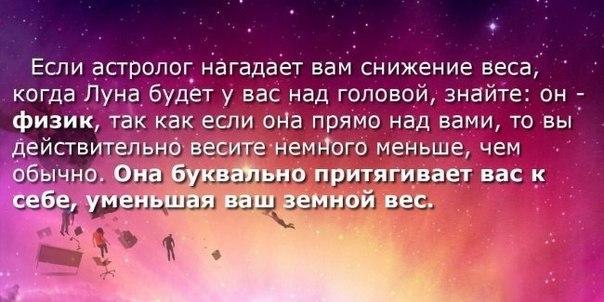 https://pp.vk.me/c636130/v636130088/4a6d2/fYx9piRWDWc.jpg