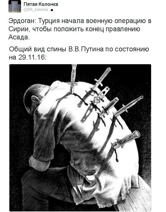 Если Украина откажется от Минских соглашений, это сыграет в пользу России, - Пайфер - Цензор.НЕТ 9764