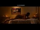 Стефани Бирд – Индийский эротический массаж (Свадебный угар)