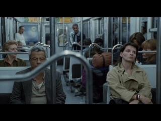 Код неизвестен |2000| Режиссер: Михаэль Ханеке | драма