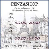 penza_shop_penza