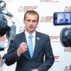 Sergey Leonov