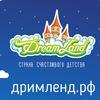 Dreamland, Cтрана счастливого детства