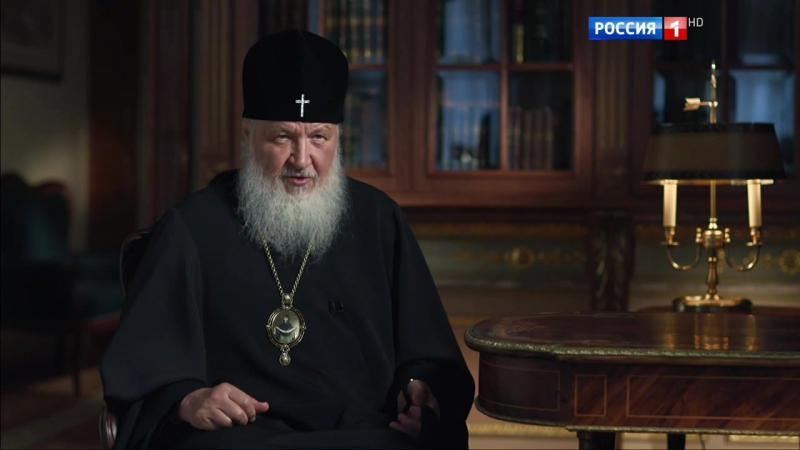 Патриарх. Документальный фильм