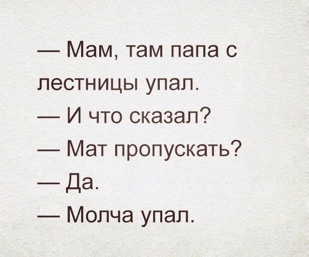 Фото №456247035 со страницы Алексея Мальцева