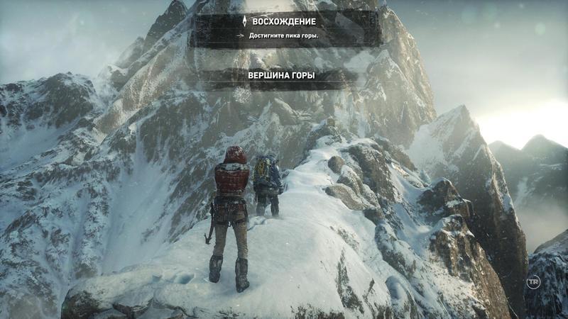 Rise of the Tomb Raider - Digital Deluxe Edition [v 1.0.668.1 + 13 DLC] (2016) PC скачать торрент с rutor org с rutor org