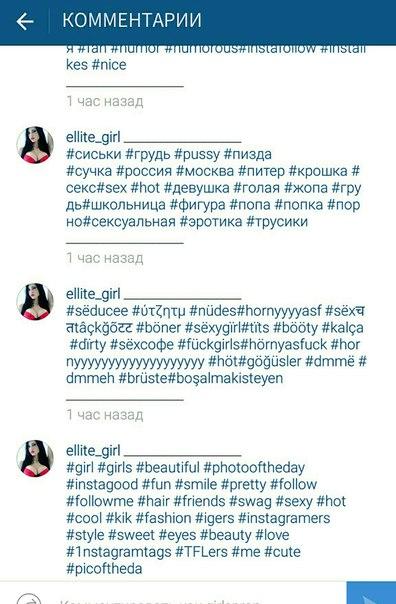 Socks5 для регистрации аккаунтов instagram - National Timeshare